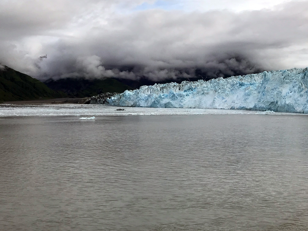 Alaska Northern Glacier Cruise With Celebrity